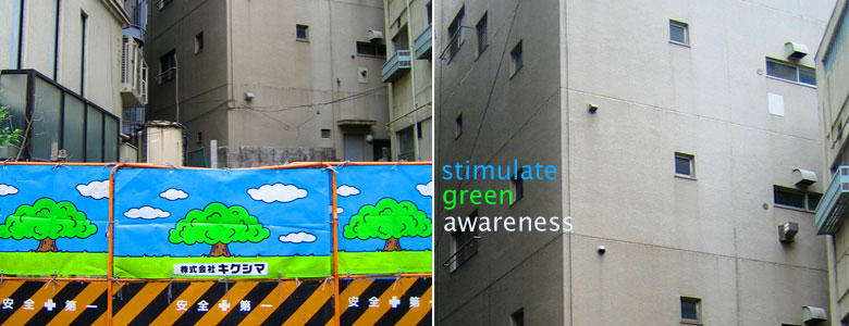 Stimulate Green Awareness Nagoya/Mainz